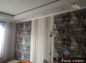 Продажа 3-комнатной квартиры, Новосибирская обл., Новосибирск, Танковая улица, 11, фото №1