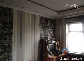 Продажа 3-комнатной квартиры, Новосибирская обл., Новосибирск, Танковая улица, 11, фото №6