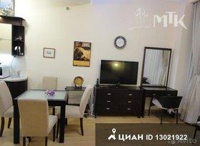 Аренда 1-комнатной квартиры, Севастополь, Парковая улица, 11, фото №1