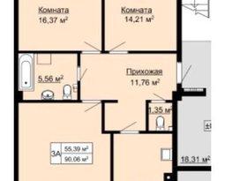 Продажа 3-комнатной квартиры, Севастополь, улица Тараса Шевченко, 49, фото №1
