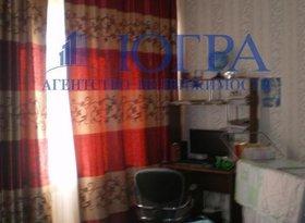 Продажа 3-комнатной квартиры, Ханты-Мансийский АО, Нижневартовск, проспект Победы, 17, фото №2