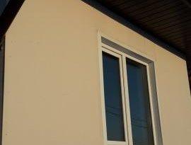 Продажа 5-комнатной квартиры, Новосибирская обл., Обь, фото №7