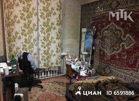 Продажа 3-комнатной квартиры, Тульская обл., Тула, улица Болдина, 108, фото №1