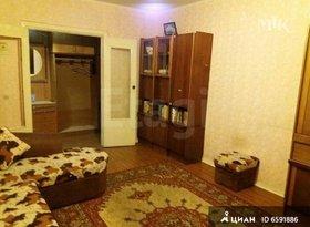 Продажа 3-комнатной квартиры, Тульская обл., Тула, улица Пузакова, 74, фото №5