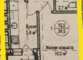 Продажа квартиры в свободной планировке , Калининградская обл., Светлогорск, Цветочная улица, 9, фото №5