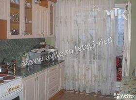 Продажа 4-комнатной квартиры, Ханты-Мансийский АО, Нижневартовск, фото №1