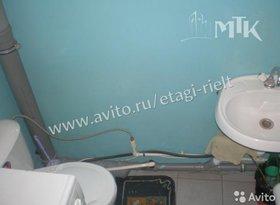 Продажа 4-комнатной квартиры, Ханты-Мансийский АО, Нижневартовск, фото №3