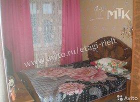 Продажа 4-комнатной квартиры, Ханты-Мансийский АО, Нижневартовск, фото №5