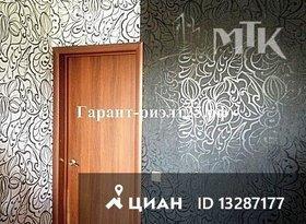 Продажа 5-комнатной квартиры, Новосибирская обл., поселок городского типа Краснообск, 6, фото №3