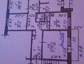 Продажа 4-комнатной квартиры, Хакасия респ., Саяногорск, 1, фото №1