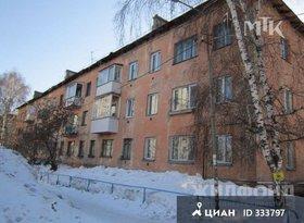 Продажа 2-комнатной квартиры, Новосибирская обл., Новосибирск, улица Римского-Корсакова, 26, фото №2