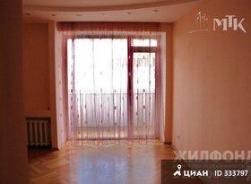 Продажа 5-комнатной квартиры, Новосибирская обл., Новосибирск, Красный проспект, 77Б, фото №7