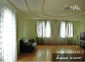 Продажа 5-комнатной квартиры, Новосибирская обл., Новосибирск, Красный проспект, 77Б, фото №3