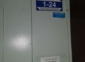 Продажа квартиры в свободной планировке , Карелия респ., Петрозаводск, набережная Варкауса, 37, фото №3
