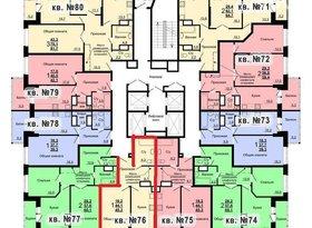 Продажа 1-комнатной квартиры, Тульская обл., Тула, улица Болдина, 5, фото №1