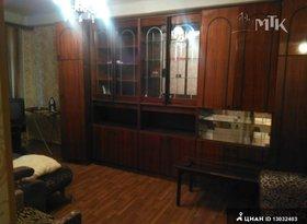 Аренда 2-комнатной квартиры, Севастополь, проспект Октябрьской Революции, 85, фото №1