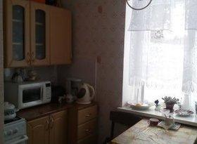 Продажа 3-комнатной квартиры, Карелия респ., Олонец, Школьная улица, 18, фото №3
