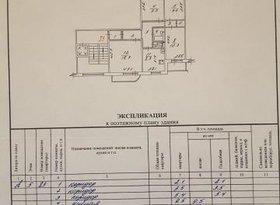 Продажа 4-комнатной квартиры, Новосибирская обл., Новосибирск, улица Немировича-Данченко, 120/3, фото №4