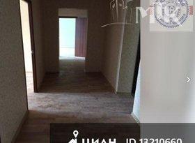 Продажа 3-комнатной квартиры, Вологодская обл., Вологда, Окружное шоссе, 23к1, фото №6