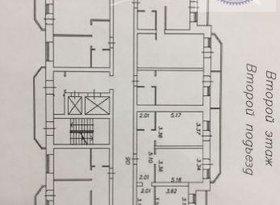 Продажа 3-комнатной квартиры, Вологодская обл., Вологда, Окружное шоссе, 23к1, фото №5