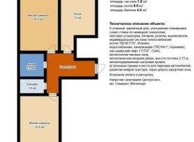 Продажа 2-комнатной квартиры, Ставропольский край, фото №6