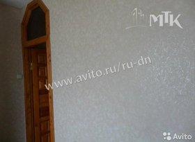 Продажа 3-комнатной квартиры, Белгородская обл., улица Губкина, 31, фото №2