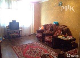 Продажа 4-комнатной квартиры, Белгородская обл., улица Машковцева, 4, фото №3