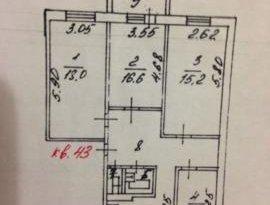 Продажа 4-комнатной квартиры, Белгородская обл., улица Машковцева, 4, фото №1