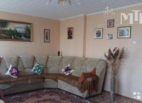 Продажа 3-комнатной квартиры, Ханты-Мансийский АО, Нижневартовск, фото №1