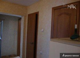 Продажа 4-комнатной квартиры, Севастополь, проспект Октябрьской Революции, 40, фото №4