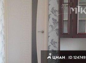 Продажа 4-комнатной квартиры, Севастополь, улица Вакуленчука, 12, фото №6
