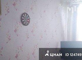 Продажа 4-комнатной квартиры, Севастополь, улица Вакуленчука, 12, фото №3
