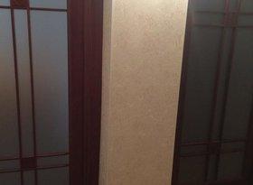 Продажа 3-комнатной квартиры, Севастополь, проспект Победы, 31, фото №5
