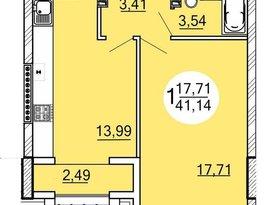 Продажа 1-комнатной квартиры, Севастополь, улица Челнокова, 17, фото №1