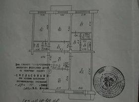Продажа 4-комнатной квартиры, Алтай респ., Горно-Алтайск, Алтайская улица, 8, фото №1