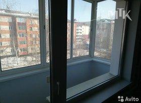 Продажа 4-комнатной квартиры, Алтай респ., Горно-Алтайск, Алтайская улица, 8, фото №3