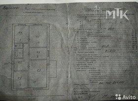 Продажа 4-комнатной квартиры, Приморский край, поселок городского типа Славянка, фото №3