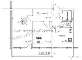 Продажа 2-комнатной квартиры, Вологодская обл., Череповец, улица Монтклер, 2, фото №1
