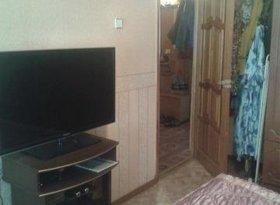Продажа 3-комнатной квартиры, Тульская обл., Киреевск, улица Чехова, 5, фото №1