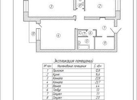 Продажа 2-комнатной квартиры, Вологодская обл., Череповец, улица Годовикова, 21, фото №3