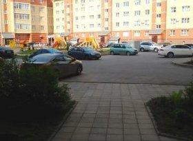 Продажа 2-комнатной квартиры, Вологодская обл., Череповец, улица Годовикова, 21, фото №5