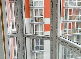 Продажа 2-комнатной квартиры, Вологодская обл., Череповец, Городецкая улица, 18, фото №3