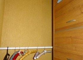 Аренда 3-комнатной квартиры, Ханты-Мансийский АО, Сургут, проезд Дружбы, 9, фото №1