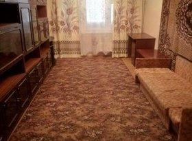 Аренда 3-комнатной квартиры, Калмыкия респ., Элиста, 1к2, фото №2