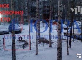 Продажа 3-комнатной квартиры, Ханты-Мансийский АО, Нижневартовск, проспект Победы, 28А, фото №4