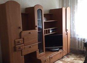 Аренда 3-комнатной квартиры, Тульская обл., Тула, улица Демонстрации, 1, фото №1