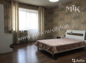 Аренда 4-комнатной квартиры, Хабаровский край, Хабаровск, Волочаевская улица, 124, фото №2