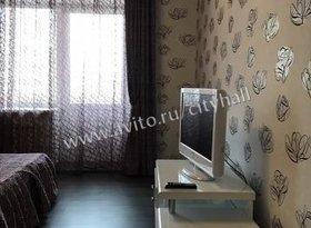 Аренда 4-комнатной квартиры, Хабаровский край, Хабаровск, Волочаевская улица, 124, фото №6