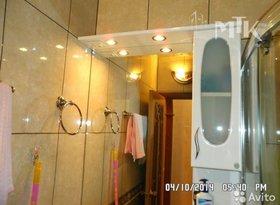 Аренда 2-комнатной квартиры, Камчатский край, Петропавловск-Камчатский, фото №1