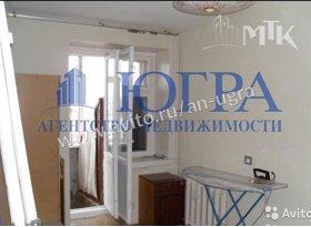 Продажа 4-комнатной квартиры, Ханты-Мансийский АО, Нижневартовск, Северная улица, 12, фото №4